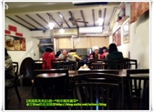 新疆帕米爾餐廳:IMG_5798.JPG