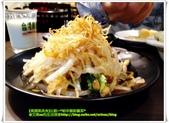 新疆帕米爾餐廳:IMG_5808.JPG