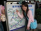 第六次的平溪:到瑞芳囉!準備轉成平溪線到十分車站