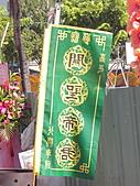 嘉邑李家關聖帝君紅壇巡禮:P8010373.JPG
