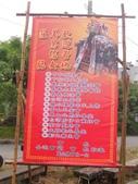 台南市後壁區岳巡會岳武穆王紅壇:P3191381.JPG