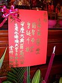 雲林北港漢壽堂關聖帝君聖誕千秋祝壽大典:P8041748.JPG