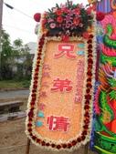 台南市後壁區岳巡會岳武穆王紅壇:P3191383.JPG