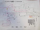 新雜圖:PA185772.JPG