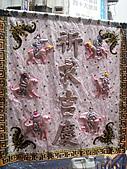 嘉邑黎山聖南宮雷震玖賢童子往嘉邑黎山聖賢宮進香-準備:P9261990.JPG