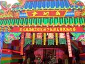 台南市後壁區岳巡會岳武穆王紅壇:P3191385.JPG