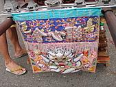 嘉邑民雄保聖會廣澤尊王往台南南勢街西羅殿進香-出發:P9261613.JPG