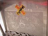 嘉邑無極聖天宮城隍尊神往嘉義市城隍廟進香謁祖:P8081170.JPG