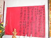 嘉邑澤靈會廣澤尊王往台南南勢街西羅殿進香-其他篇:P9251388.JPG