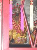 嘉義民雄大丘園觀音佛祖廟觀音佛祖往半山岩紫雲寺業祖進香大典:P3231993.JPG
