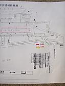 新雜圖:PA185773.JPG