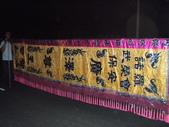 嘉義民雄簡家八臂太子轎班會八臂太子安座三週年慶典:P3191921.JPG