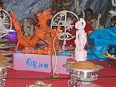嘉義民雄大士爺廟大士爺文化祭:P9010143.JPG