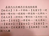 新雜圖:PA185790.JPG