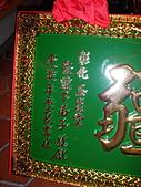 雲林北港漢壽堂關聖帝君聖誕千秋祝壽大典:P8041727.JPG
