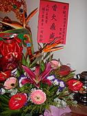 雲林北港漢壽堂關聖帝君聖誕千秋祝壽大典:P8041738.JPG