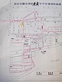 新雜圖:PA185774.JPG