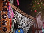 雲林北港漢壽堂關聖帝君聖誕千秋祝壽大典:P8041700.JPG