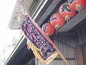 嘉義民雄旭天宮玄天上帝巡禮:P1289356.JPG