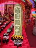 台南市後壁區岳巡會岳武穆王紅壇:P3191405.JPG