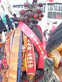 嘉邑陳家中壇元帥(震玄宮)往新營太子宮進香回鑾遶境:PA104850.JPG