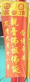 新雜圖:PA052926.JPG