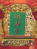 雲林北港漢壽堂關聖帝君聖誕千秋祝壽大典:P8041710.JPG