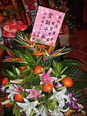 雲林北港漢壽堂關聖帝君聖誕千秋祝壽大典:P8041733.JPG