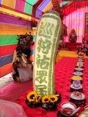 台南市後壁區岳巡會岳武穆王紅壇:P3191406.JPG