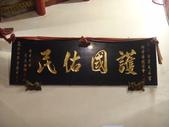 2013新春三日遊:第一天行程04.JPG