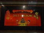 2013新春三日遊:第一天行程03.JPG
