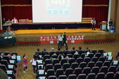 第40屆奧林匹克數學競賽頒獎:DSC00473_調整大小.JPG