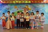 東安國小幼兒園畢業活動:DSC00681_調整大小.JPG