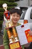 第40屆奧林匹克數學競賽頒獎:DSC00495_調整大小.JPG