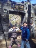 2015.01.24奧萬大森林公園:DSC_1861_調整大小.jpg