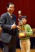 第40屆奧林匹克數學競賽頒獎:DSC00490_調整大小.JPG