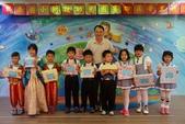 東安國小幼兒園畢業活動:DSC00680_調整大小.JPG