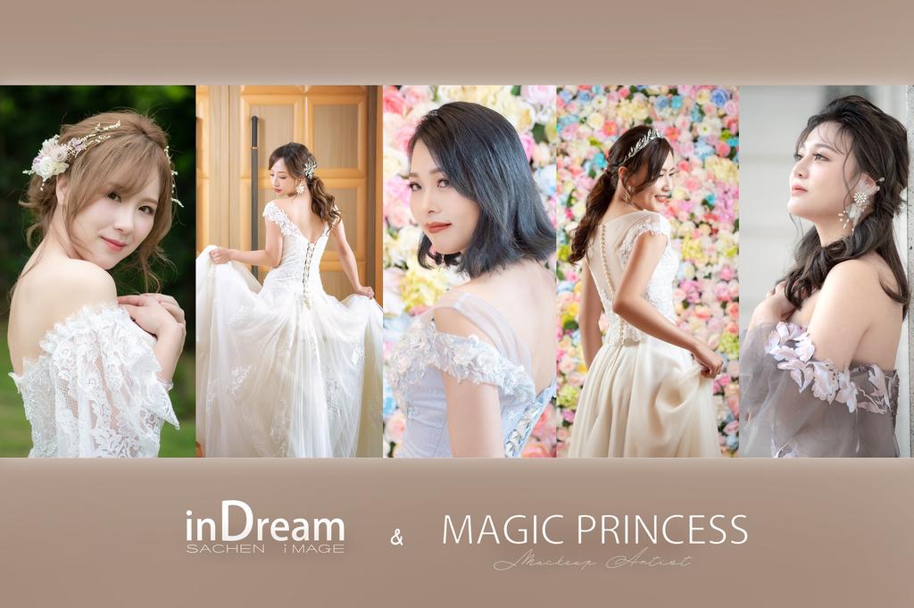 新竹婚攝,婚攝小陳,婚紗拍攝,港南艾茉爾婚宴館