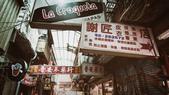 新竹景物-中央市場&東門市場:12.jpg