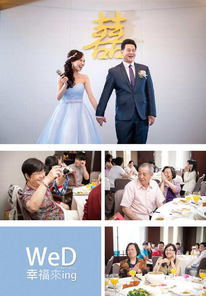 新竹婚攝,新竹國賓飯店婚攝