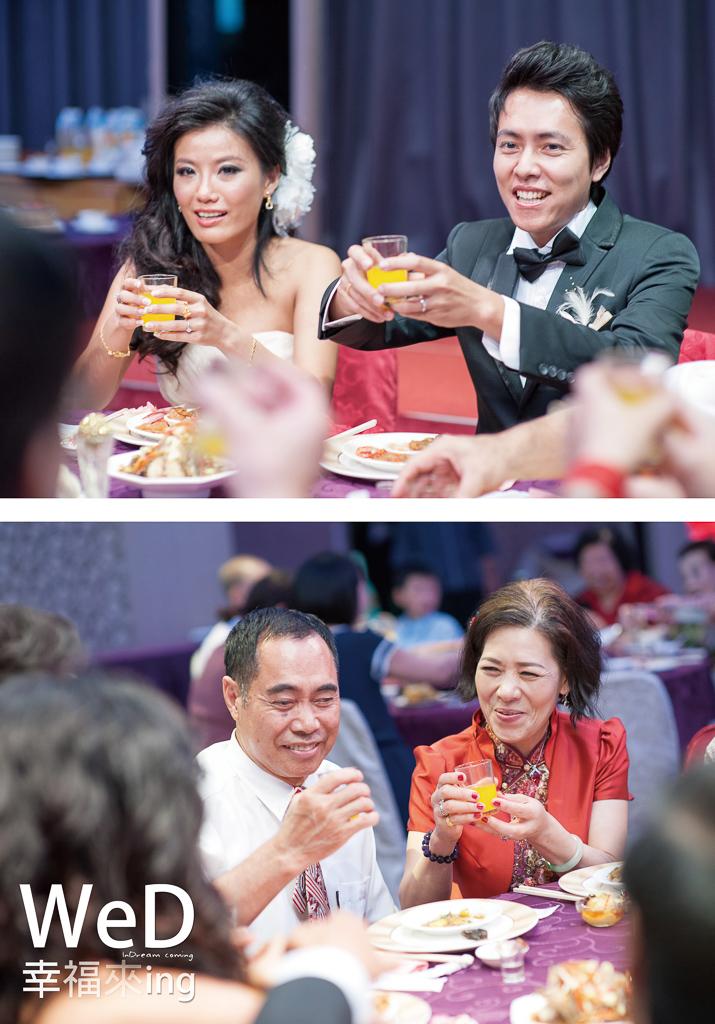 新竹婚攝,新竹魚池餐廳婚攝