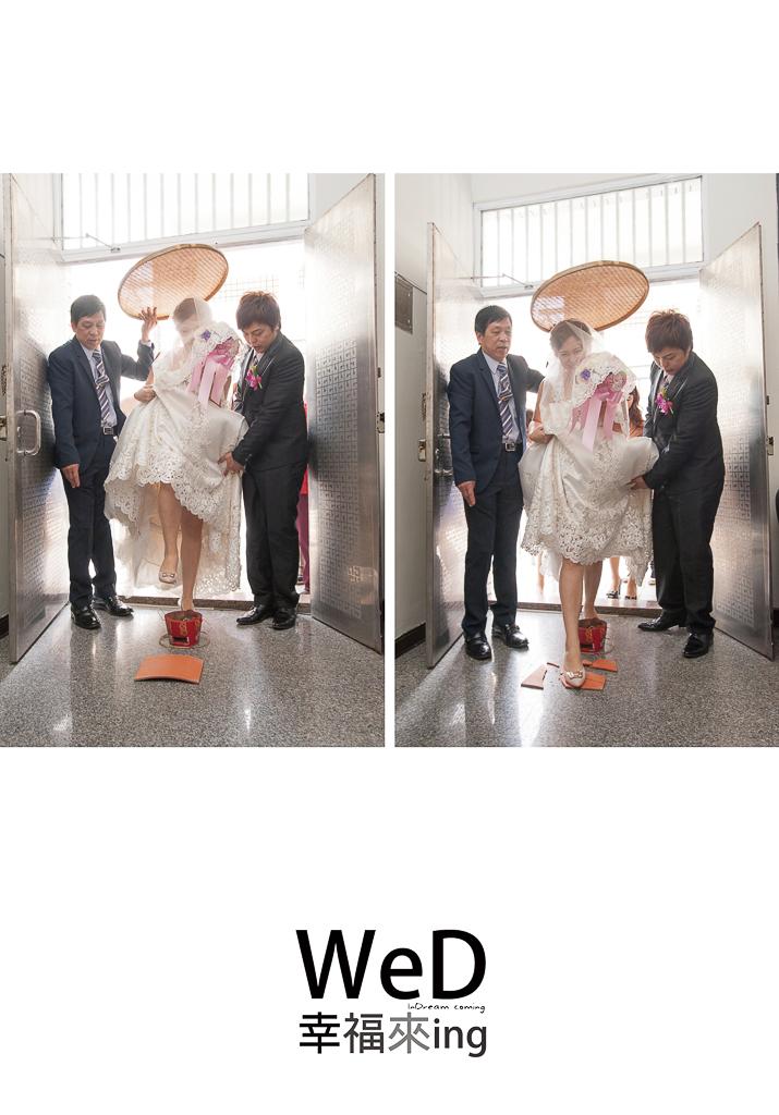 新竹婚攝,台中土雞城婚攝