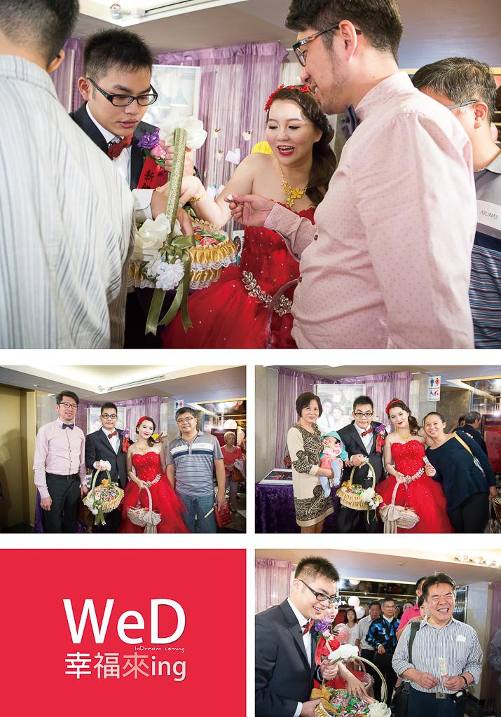 新竹婚攝,台北神旺飯店婚攝