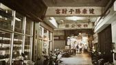 新竹景物-中央市場&東門市場:09.jpg