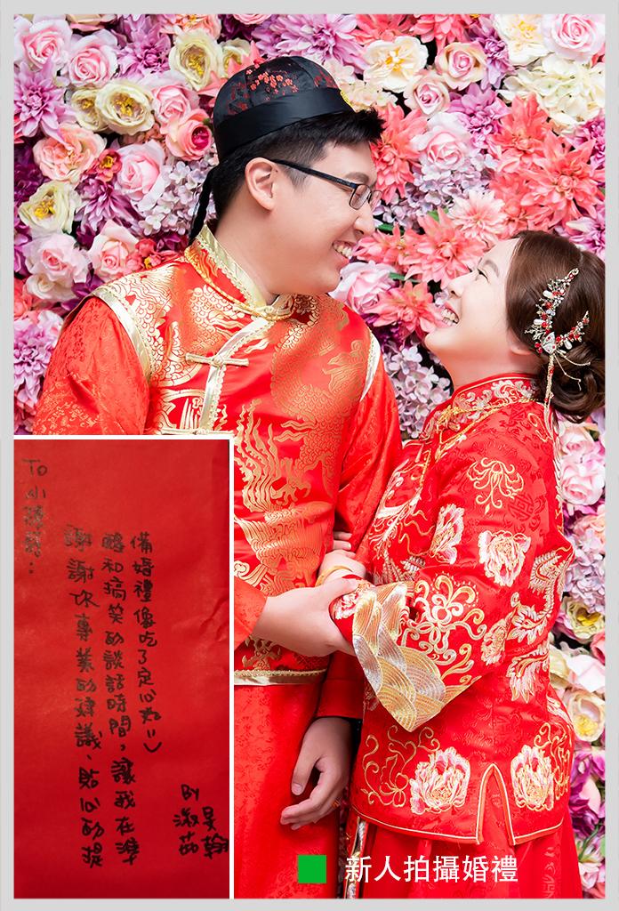 婚攝推薦,新竹婚攝推薦,優質婚攝推薦,婚禮寫真書,婚禮故事書