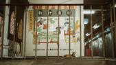新竹景物-中央市場&東門市場:19.jpg