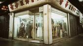 新竹景物-中央市場&東門市場:16.jpg