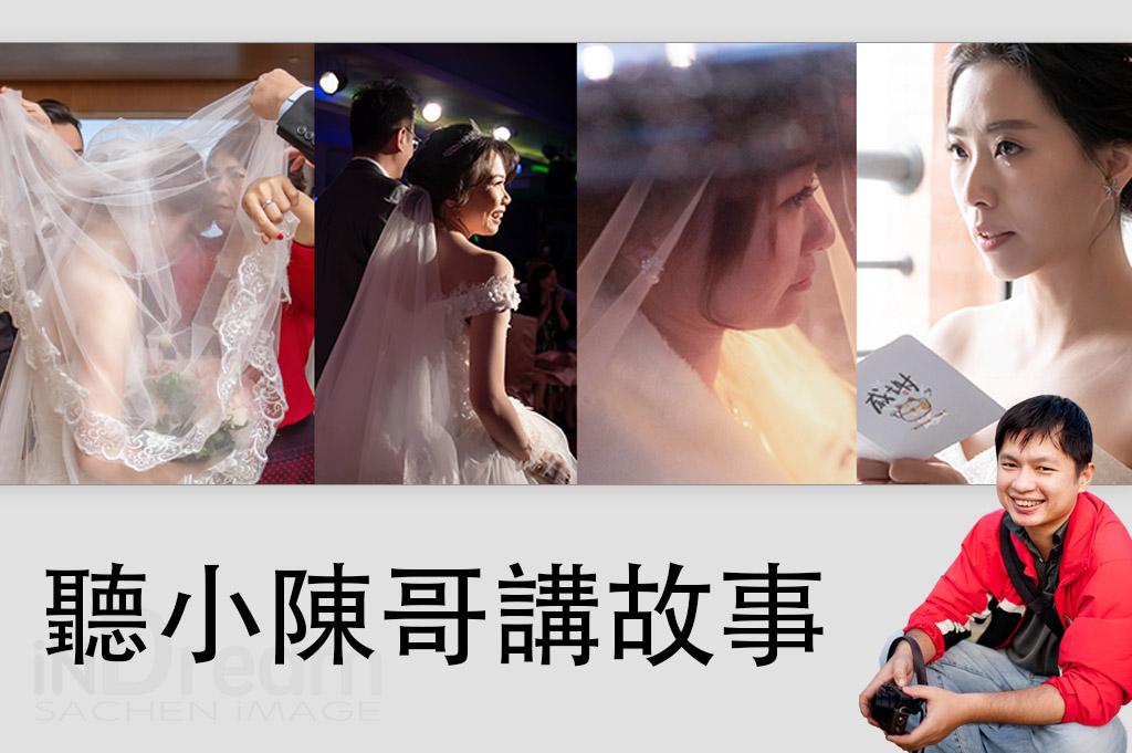 封面故事, 看婚攝說故事, 看圖說故事, 婚禮故事, 精選搶先看, 婚禮故事照片, 寶寶封面照片
