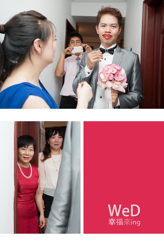 新竹婚攝,新竹東昇婚攝