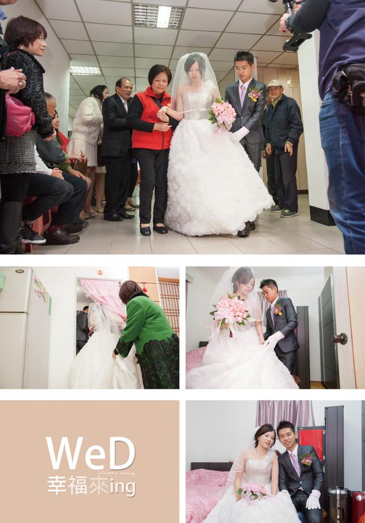 新竹婚攝,北投新上享婚攝